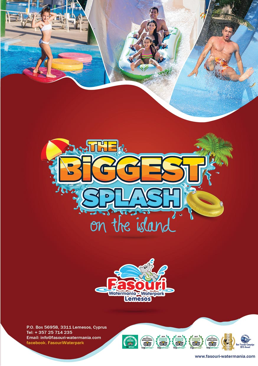 Fassouri ad_small